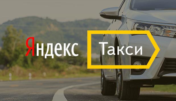 6e5ff7776f8c7 В настоящее время работа водителем в СПб стала очень популярной, так как  она позволяет зарабатывать хорошие деньги, максимально эффективно расходуя  ...